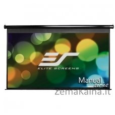 Projektoriaus lenta ELITE Screens M100UWH
