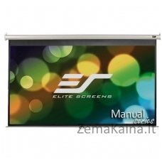 Projektoriaus lenta ELITE Screens M135XWH2
